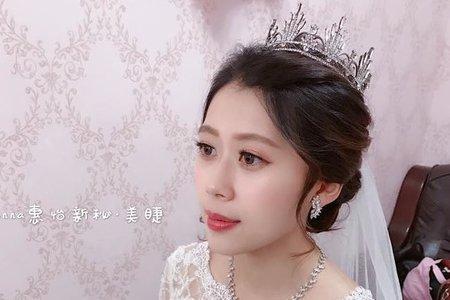 新娘秘書Anna-婚宴造型