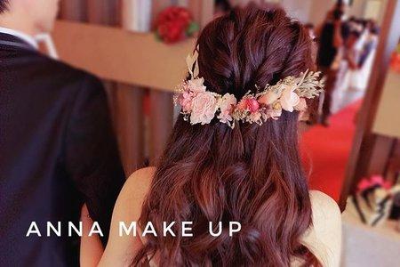 新娘秘書Anna-芷妤婚宴