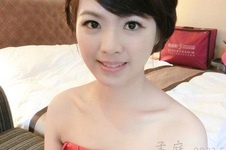 Bride~~詠