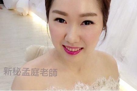 Bride~~怡