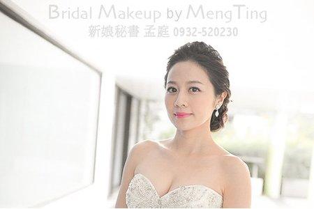 Bride~~軒