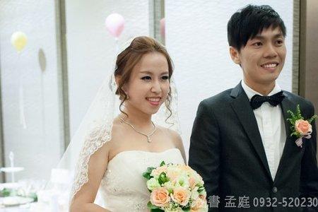 Bride~~嫺