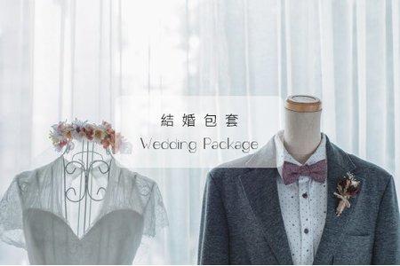精 緻 結 婚 包 套 服 務