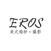 Eros 美式婚紗攝影!