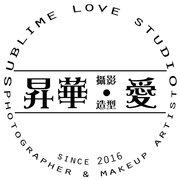 昇華愛攝影造型工作室 - 自主韓式輕婚紗