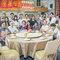 穎+如 婚禮紀錄 (山海大飯店 I 東石高中禮堂)(編號:400705)