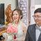 雲林婚攝 婚禮紀錄 三好國際酒店-32