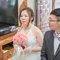 雲林婚攝 婚禮紀錄 三好國際酒店-34