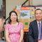 雲林婚攝 婚禮紀錄 三好國際酒店-37