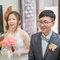 雲林婚攝 婚禮紀錄 三好國際酒店-38