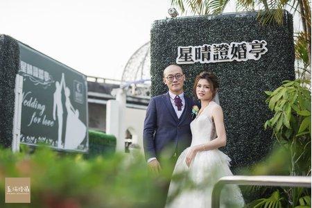 慶儒+珮珊 婚禮紀錄 (星時代婚宴會館)