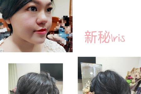 weird文訂單妝髮