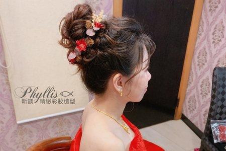 Bride 雯