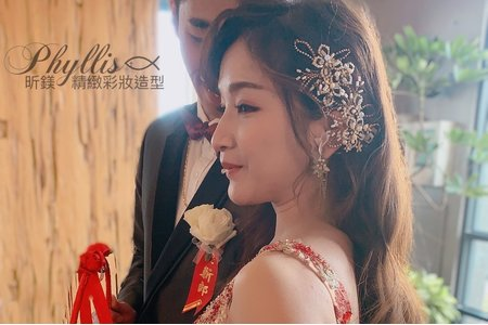 Bride-小古