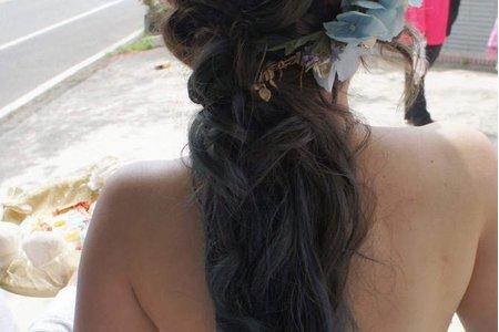 Bride Una