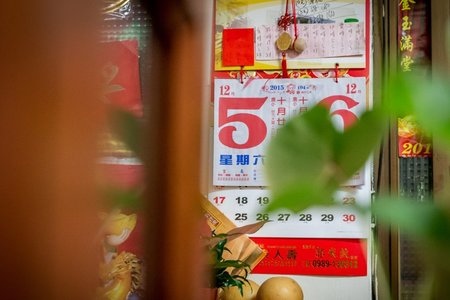 20151205_迎娶+午宴(台中)