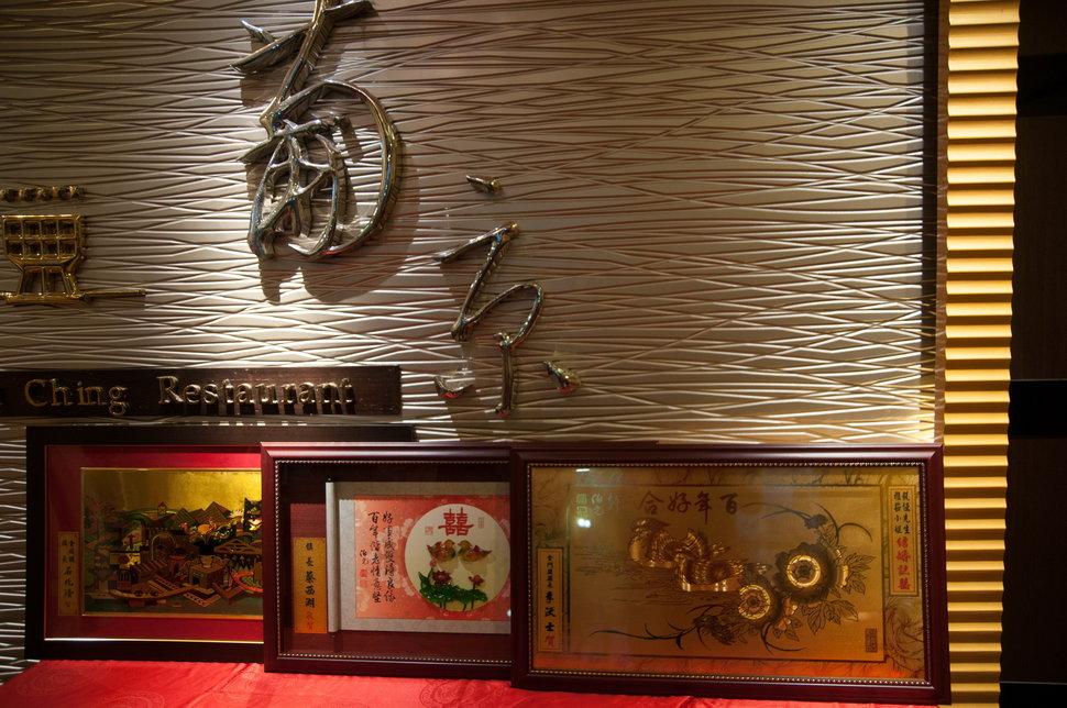 [金門] 葡京餐廳   迎娶 + 晚宴(編號:516460) - Daco  攝影工作室 - 結婚吧
