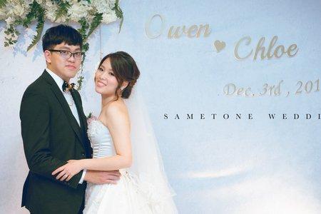 從天而降的夢幻婚禮在台北彭園[搶先看]