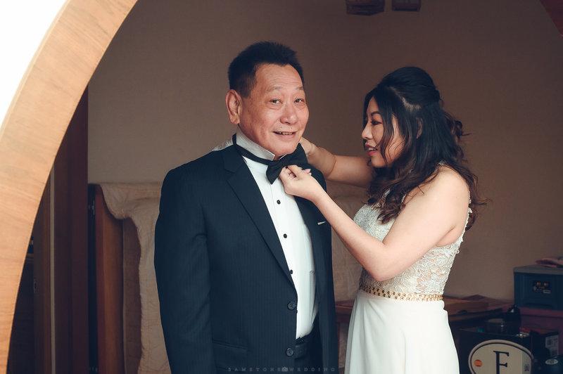 婚禮流程,婚禮籌備