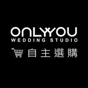 ONLY YOU 唯你婚紗攝影!