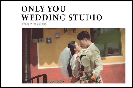 唯你婚紗 l 韓系文青風