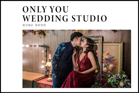 客製化婚紗
