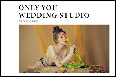 【ONLYYOU 唯妳婚紗】最新客照