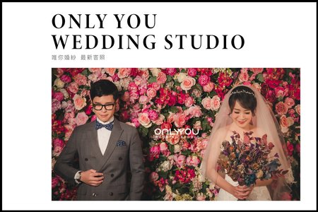 【ONLYYOU 唯妳婚紗】一月最新客照-2