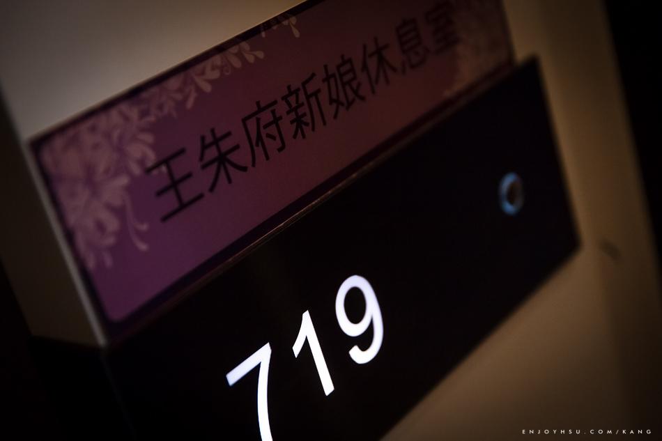 國禎&佩璇 婚禮精選0084 - 婚攝英傑影像團隊 - 結婚吧