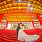 【婚禮宴客】- 台北圓山飯店(編號:356321)