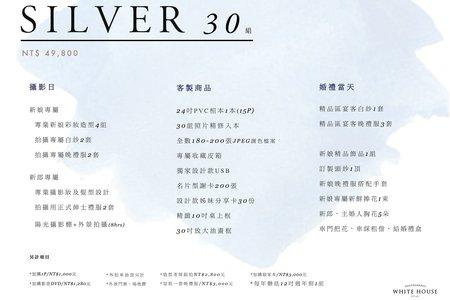 Silver 30組