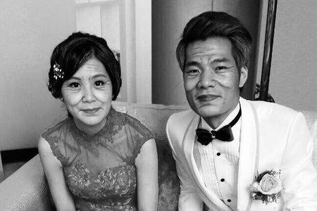 老妝新人~牽手50年的夫妻