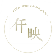 Allen影像團隊/仟映攝影棚!