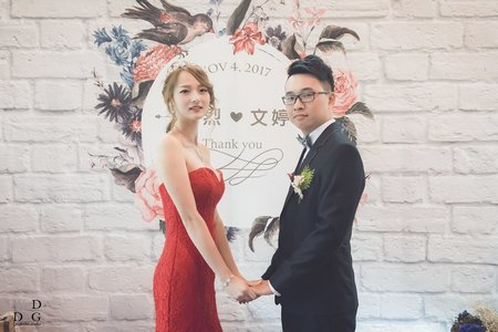 文定+結婚+午宴  來福星花園飯店