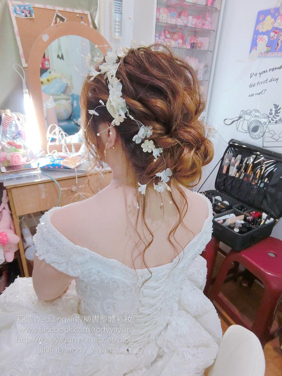 AF45DC51-4BF4-47B8-9854-DF6837C5F233 - 亞澐 Wedding 新娘秘書 整體彩妝《結婚吧》