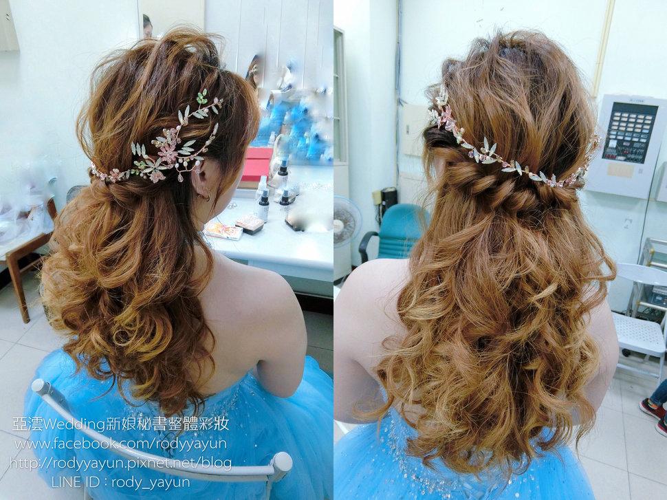BADDA188-F885-4D32-8414-5B9ECD694797 - 亞澐 Wedding 新娘秘書 整體彩妝《結婚吧》