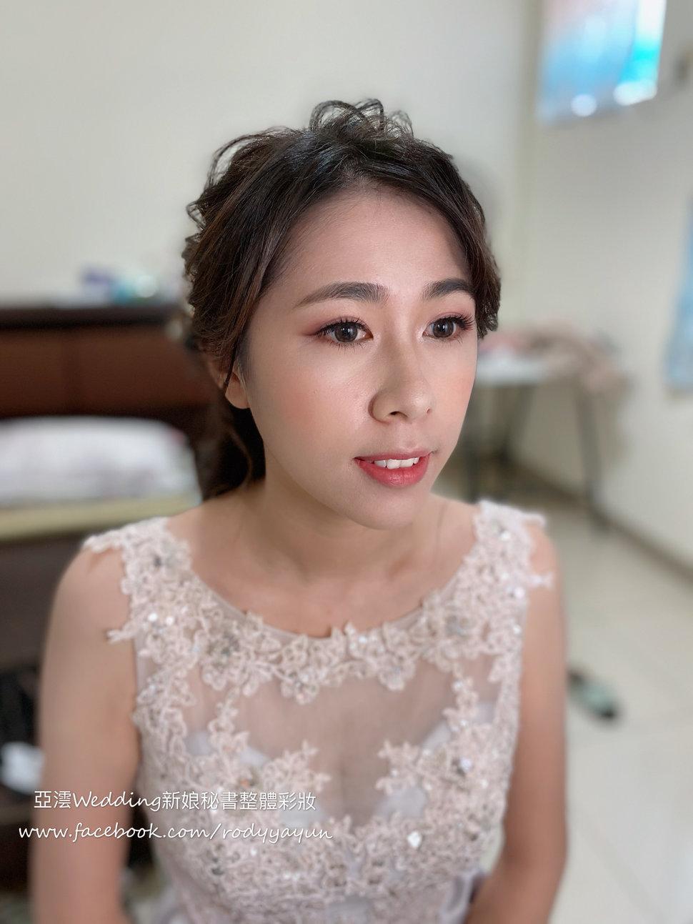 DAB3889A-2211-4F10-ABC3-7C168A6B6ED5 - 亞澐 Wedding 新娘秘書 整體彩妝《結婚吧》