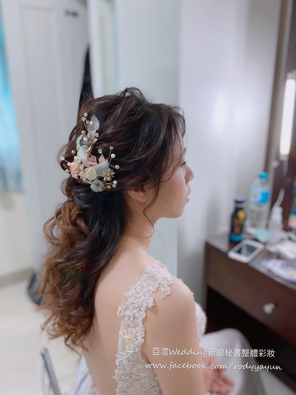 91F32B82-FAB6-4A13-8031-0FFAF8E9D737 - 亞澐 Wedding 新娘秘書 整體彩妝《結婚吧》