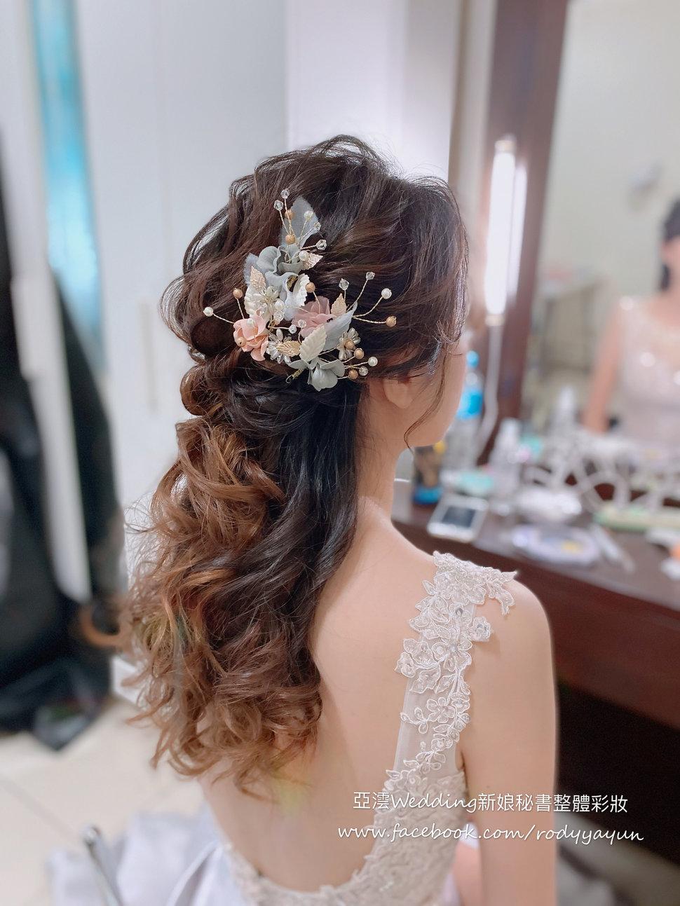 872933CF-9A8D-4200-B3F9-E588B7B42618 - 亞澐 Wedding 新娘秘書 整體彩妝《結婚吧》