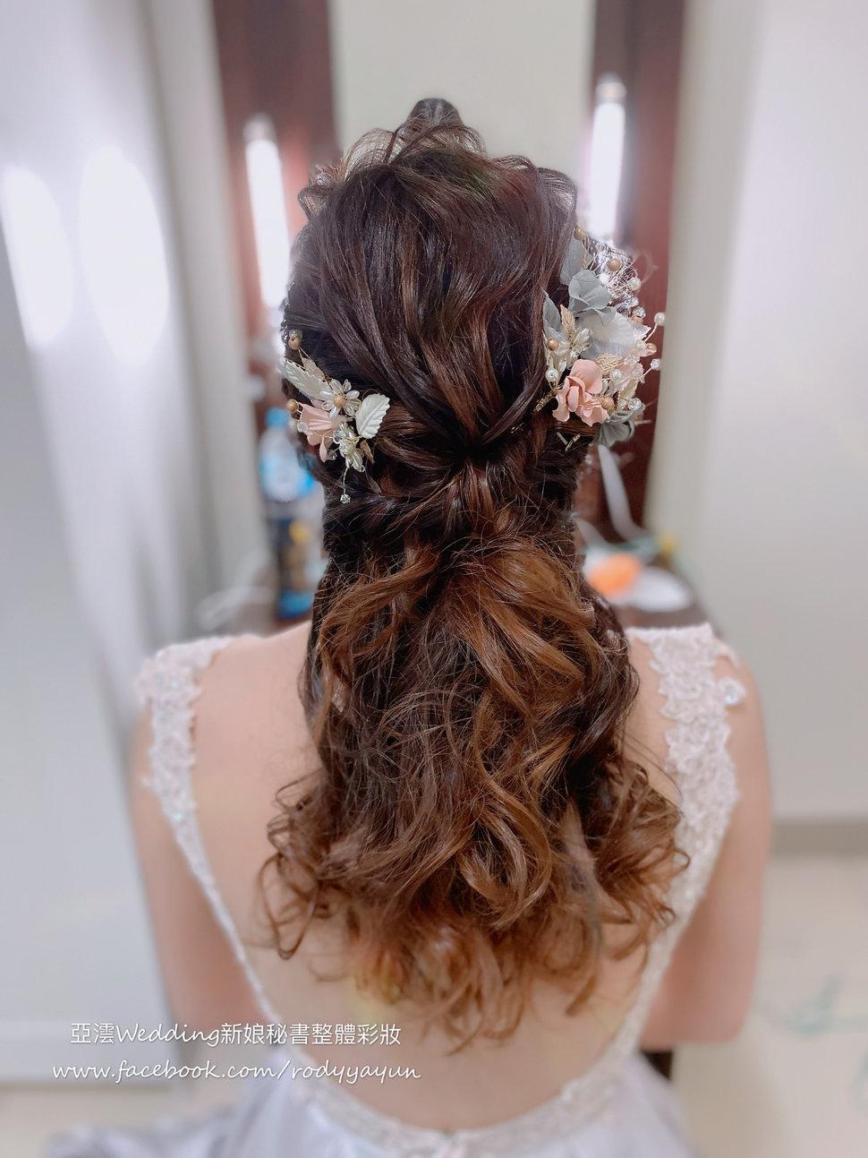 EA37D0E6-98DE-4D77-99CA-58D1EE1DAE40 - 亞澐 Wedding 新娘秘書 整體彩妝《結婚吧》