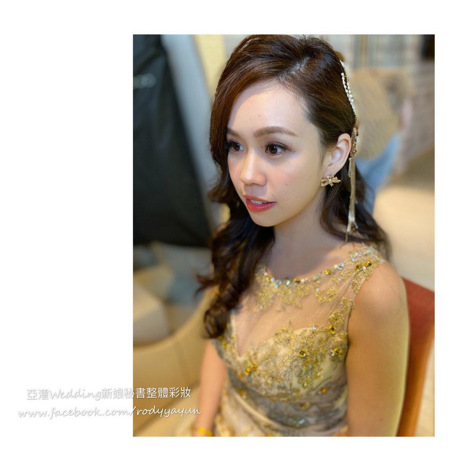 14B83C01-7906-4EF3-B21D-8FB06A5C2449 - 亞澐 Wedding 新娘秘書 整體彩妝《結婚吧》