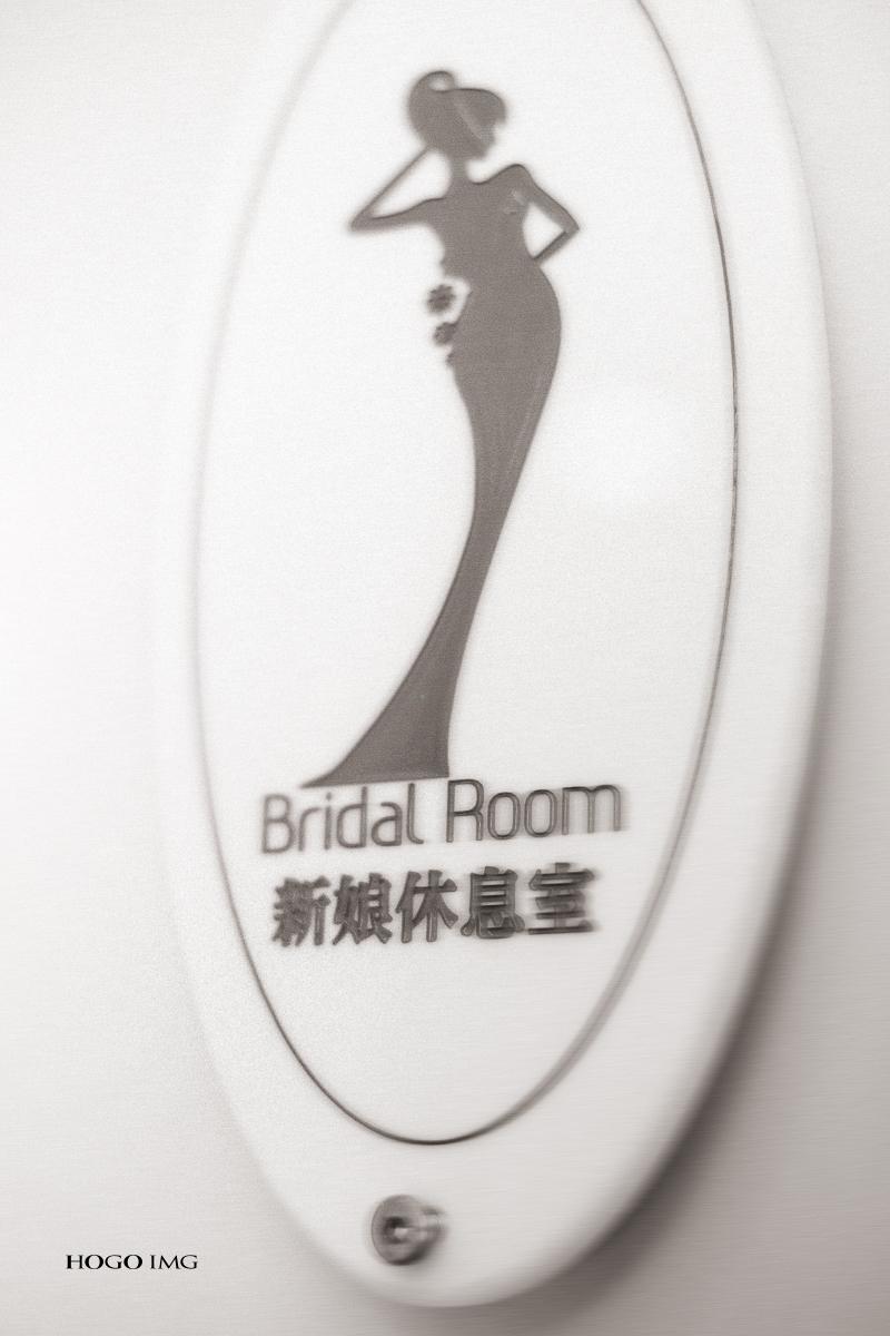 IMG_5113 - HOGO IMAGE 禾果婚禮攝影《結婚吧》
