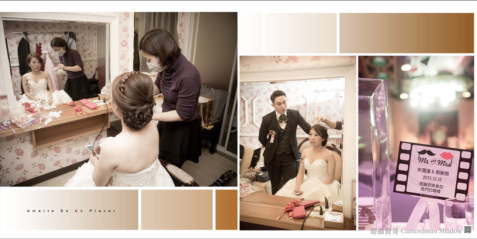 Leo & Yen 婚禮記錄 - 婚攝賢哥Cameraman Shadow - 結婚吧