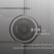 婚攝賢哥Cameraman Shadow!