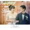 嘉義耐斯王子酒店 / 結婚午宴(編號:437023)