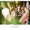 嘉義耐斯王子酒店 / 結婚午宴(編號:437088)