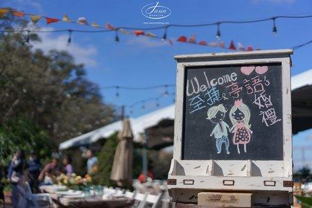 Jasin藝術影像 / 黛安莊園  / 證婚午宴