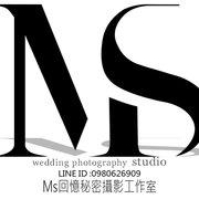 MS 婚紗攝影工作室!
