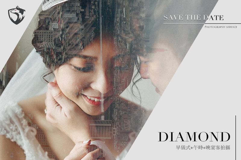 婚禮攝影 DIAMOND作品