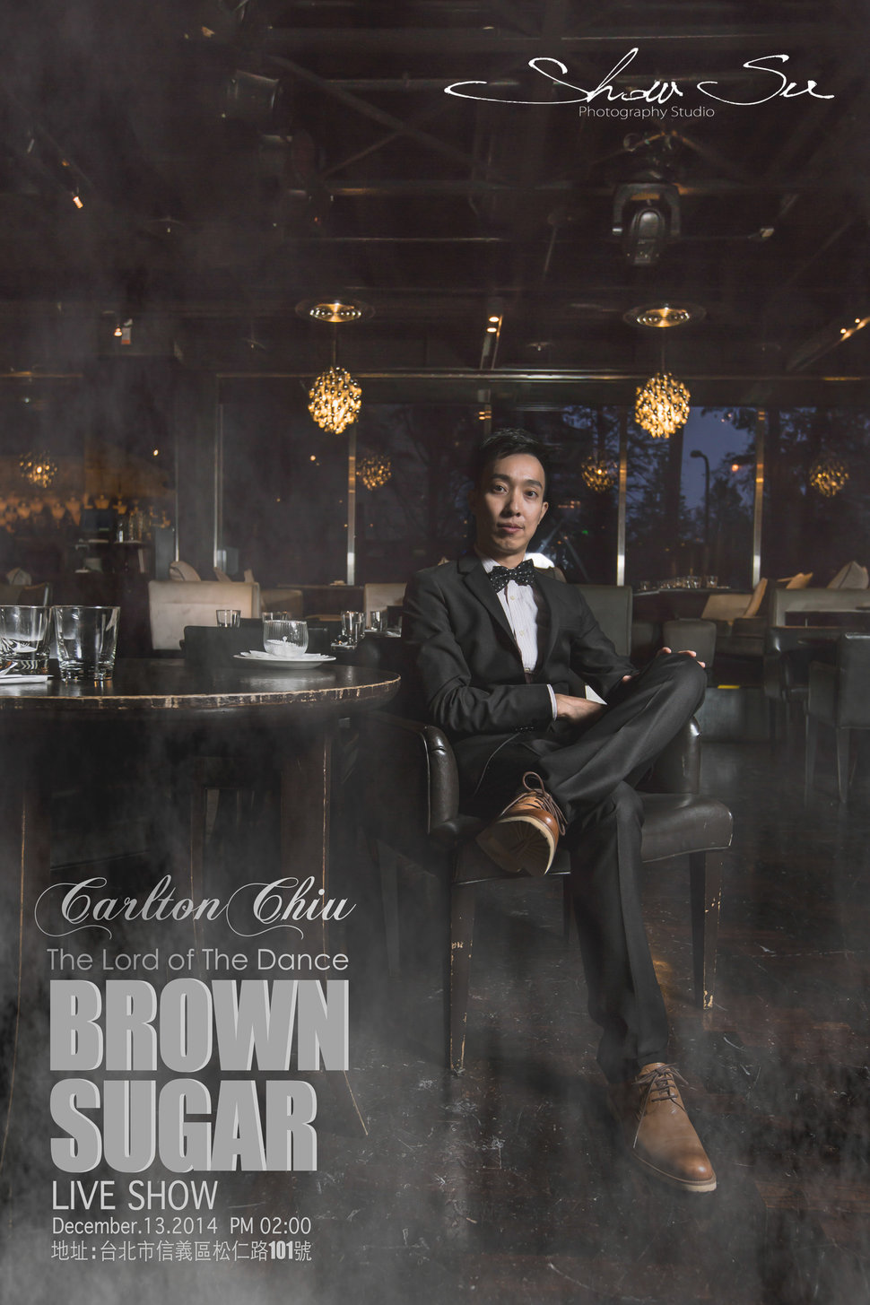 [婚攝] Carlton & Cynthia│Taipei Brown Sugar黑糖餐廳@Before Party(編號:553980) - Show Su Photography - 結婚吧